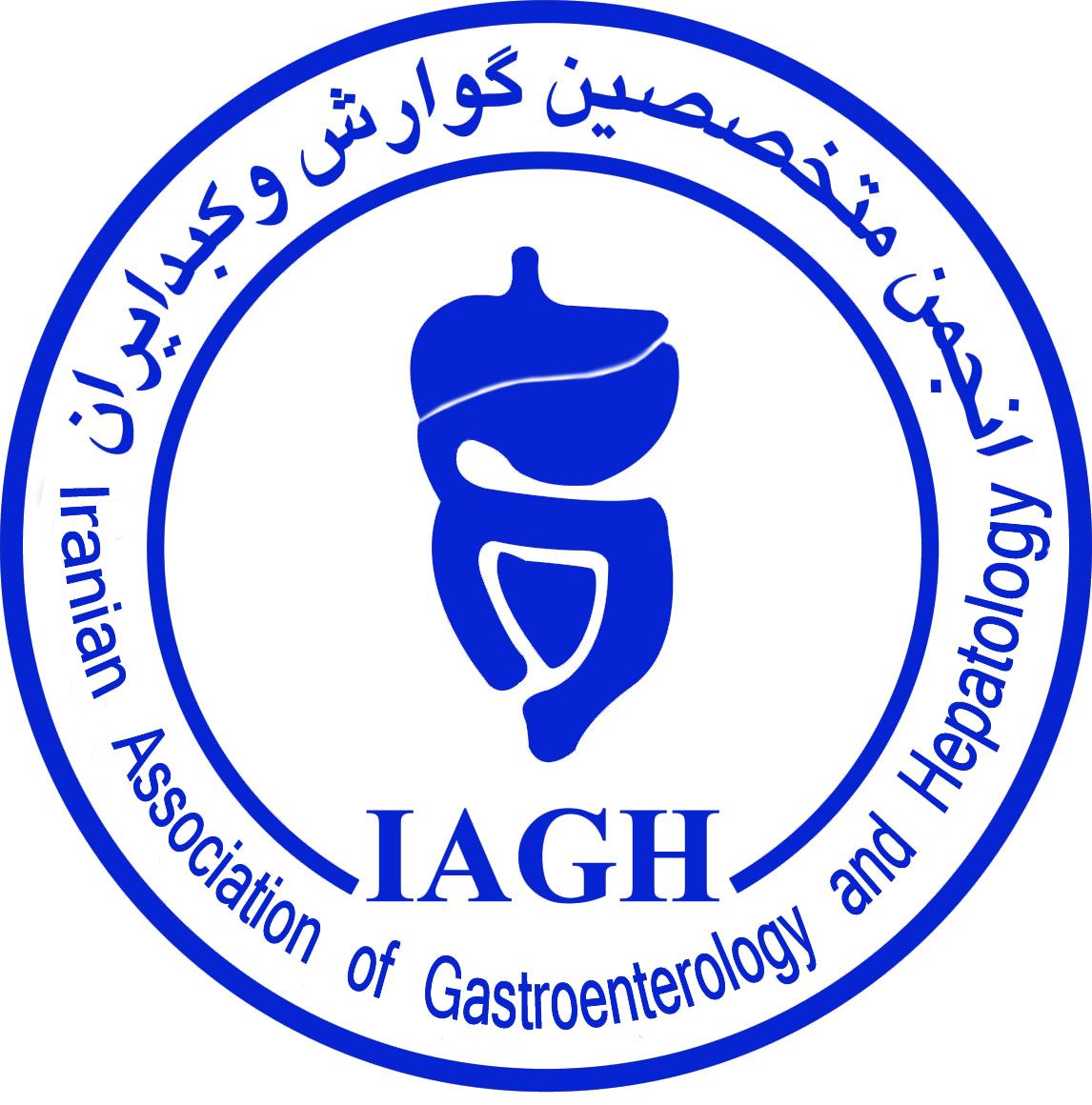 Meetings Amp Events Calendar World Gastroenterology