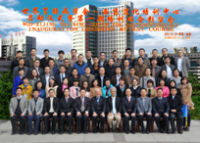 Faculty and participants at the inauguration of the WGO-Xijing Training Center.